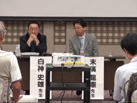koza2011 dr.shiraga dr.suehiro