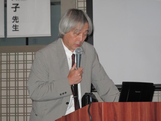dr.ohashi