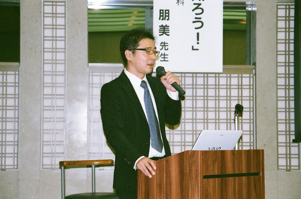 dr.sugimoto