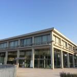 kokusai kaigijo 国際会議場