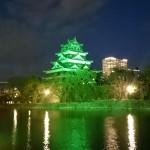 hiroshima castle green 2016